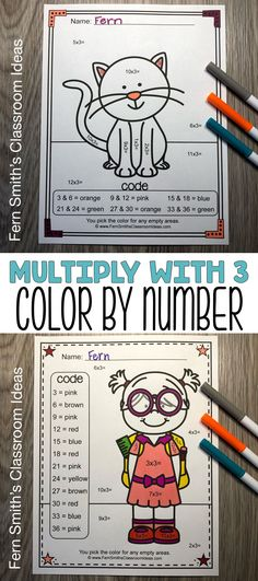 This 3rd Grade Go Math 4.3 Color By Number Multiply With 3 Resource includes 6 pages for introducing or reviewing multiplication by focusing only on Multiplying By Three. You will love the no prep, print and go ease of these six Multiply With 3 Color By Number printables. Alphabet Letter Crafts, Tracing Letters, Class Activities, Math Resources, Independent Student, Multiplication Activities, Go Math, Classroom Management Tips, Printable Numbers