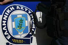 ΓΝΩΜΗ ΚΙΛΚΙΣ ΠΑΙΟΝΙΑΣ: Κιλκίς: Έπιασαν δύο Αλβανούς για καταδικαστική από...