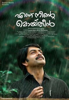14 Best Upcoming Malayalam Film Posters Images 2015 Movies Tamil