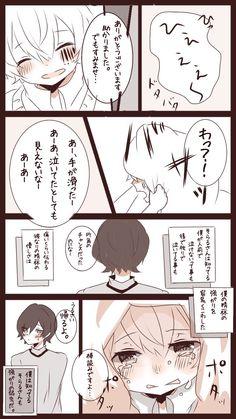 Anime Ships, Loki, Just Love, Rain, Kawaii, Comics, Pictures, Anime Stuff, Anime Guys