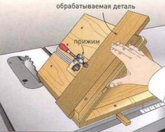 No-Tilt Bevel Sled Woodworking Plan from WOOD Magazine - diy projects Used Woodworking Tools, Woodworking Joints, Easy Woodworking Projects, Popular Woodworking, Woodworking Plans, Woodworking Furniture, Woodworking Patterns, Woodworking Quotes, Woodworking Workshop