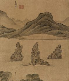 (Korea) 도담삼봉, in Danyang province by Gyeomjae Jeong Seon ca century CE. color on paper. National Cheongju Museum of Korea. Korean Painting, Chinese Painting, Travel Literature, Dunhuang, Modern Pictures, China Art, Korean Art, National Museum, Japanese Art