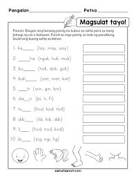 Free Grade Reading Worksheets Pictures - Grade Math Worksheet For Kids - Math Worksheet for Kids Rounding Worksheets, 1st Grade Reading Worksheets, Free Worksheets For Kids, Preschool Worksheets, Second Grade Math, Grade 1, Touch Math, Happy Quotes, Happiness Quotes