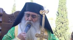 Bishop of Morphou Neophytos said police officers who broke up a Peristerona liturgy that violated the lockdown decree on Sunday were 'disrespectful', philenews Police Officer, Breakup, Captain Hat, Sunday, News, Check, People, Youtube, Breaking Up