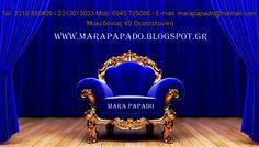 Mara Papado - Designer's workroom