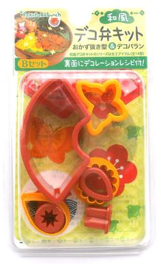 Japanese  Cookie Cutters  Traditional by FromJapanWithLove on Etsy