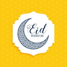 We bring to your attention some of best eid wallpaper, eid mubarak images, eid Images, eid Mubarak wallpaper and eid Mubarak pics in high definition. Eid Mubarak Images, Mubarak Ramadan, Eid Mubarak Wishes, Eid Mubarak Greetings, Happy Eid Mubarak, Eid Wallpaper, Eid Mubarak Wallpaper, Eid Mubark, Eid Al Adha