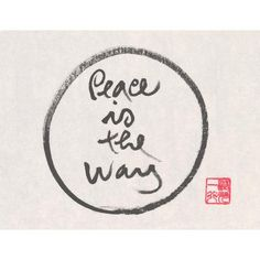 """""""Peace is the way"""" print - Thich Nhat Hanh"""