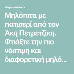 Μηλόπιτα με πατισερί από τον Άκη Πετρετζίκη. Φτιάξτε την πιο νόστιμη και διαφορετική μηλόπιτα με απίστευτη κρέμα πατισερί. Ένα γλυκό για όλους. Greek Sweets, Pie