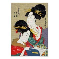 Arte japonés antiguo del vintage