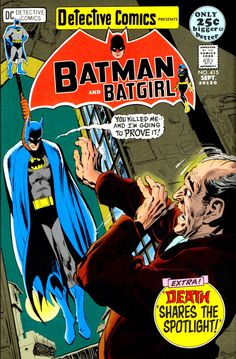Detective Comics #415 - what were the Comics Code Authority doing?