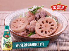 Braised Spareribs and Lotus Root with Fermented Red Bean Curd, recipe http://www.daydaycook.com/recipe/en/details/28571/index.html