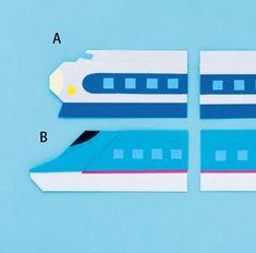簡単!子どもと一緒に楽しめる折り紙の新幹線Aの折り方(おりがみ) | ぬくもり