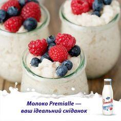 Приготуйте легкий весняний сніданок: додайте до рису молоко та улюблені ягоди або фрукти і отримайте смачний пудинг. #premialle #milk
