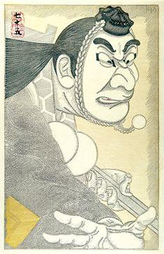 Kabuki scene from Kanjincho : Ichikawa Danjuro as Musashibo Benkei by Tsuruya Kokei / 『勧進帳』より十二世市川團十郎の武蔵坊弁慶 弦屋光溪