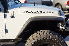 "MOLON LABE ""Come and Take"" Punisher Hood Decals for your Jeep Wrangler"