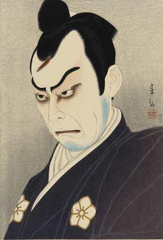 Nakamura Kichiemon  Kabuki
