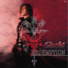 Gackt as Genesis from Final Fantasy VII: Crisis Core