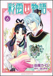 Saiunkoku Monogatari, Shoujo, Comics, Anime, Art, Art Background, Kunst, Cartoon Movies, Cartoons