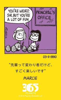 365 Peanuts - 03-11-1990