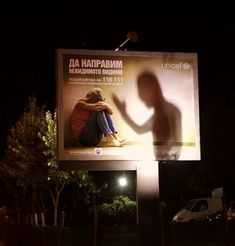 UNICEF Bulgaria : Making the invisible visible