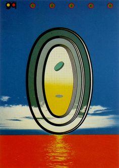 Les affiches de Kazumasa Nagai de 1960 à 70 affiche design Kazumasa Nagai 13