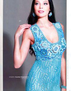 """Photo from album """"Журнал мод № 552 on Yandex. Irish Crochet Charts, Dress Skirt, Skirt Set, Freeform Crochet, Crochet Art, Crochet Clothes, Crochet Dresses, Lace Outfit, Irish Lace"""