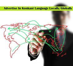 Advertise In #Konkani #Language Locally/Globally - #translator #interpreter