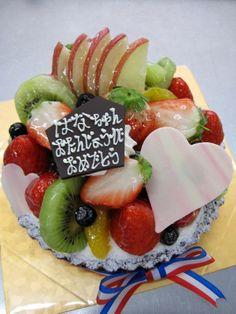 Happy Birthday to HANA chan ♪(4月26日にご注文いただきました)9さい おめでとうございます。ケーキは、フルーツタルト 5号。