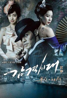 Inspiring Generation-p1.jpg kim jae wook and song jae rim and kim hyunjoong 0_o