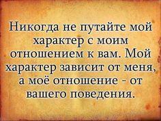 """Кто согласен ставьте """"Нравится"""", а потом """"Поделиться""""  Секрет реализации Вашей мечты на www.dreampared.ru #мечта"""