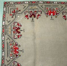 http://upload.wikimedia.org/wikipedia/commons/7/7d/Divotino-traditional-embroidery-2.jpg