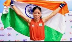 Indian women boxer - Mary Kom - Best Funny Pictures, Funny Photos, National Sports Day, Sports Celebrities, Boxer, Good Things, Memes, Photography, Celebrity