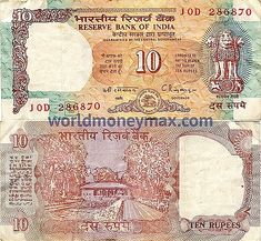 10 Indian Rupee 1983 banknote