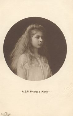 A young Princess Alix of Hesse and by Rhine, who would later become the Empress Alexandra Feodorovna Romanova of Russia (1872-1918).
