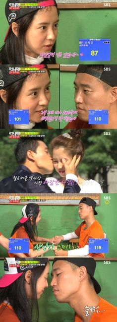 """Gary Makes Heart-Racing Confession to Song Ji Hyo on """"Running Man"""""""