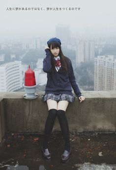 #Seifuku #Yuri #Yurigirls #schoolgirlcomplex  #SG #SGC #SD #schoolday #lesbians #Japaneseschoolgirl #SchoolJapanseUniform #kawaii #PastelKawaii #japaneseuniform #uniform  #moe  #feth #fetish #grudgeseifuku  #制服 #セーラー服 #JSL #SJU