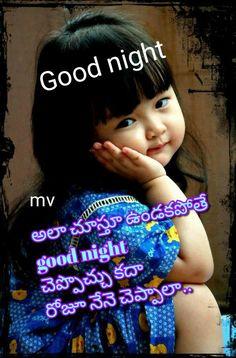 Good Night Baby, Good Night Greetings