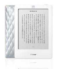 Kobo (Japanese Edition) Preorder