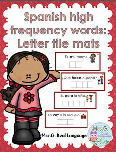 75 MATS Each mat has a sentence with a high frequency word in bold and spaces for the students to form the word. The words can be formed using your store bought letter tiles. If the mats are laminated they can also be used for students to write the words with erasable markers.