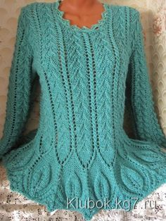 "SWEATER ""en espiga"". TRABAJO MUSE!"