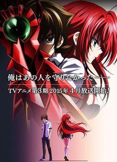 http://www.animes-mangas-ddl.com/2015/04/high-school-dxd-s3-vostfr.html