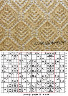узор спицами 551 ажурные ромбы| каталог вязаных спицами узоров