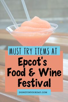 """Must eats (and drinks!) at Epcot's 2021 Food and Wine Festival food booths - Disney in your Day. Looking for the best items to get at the Epcot Food and Wine Festival? Here are some of the top choices from a variety of booths around the """"World""""! Disney World Food, Disney Nerd, Disney World Planning, Walt Disney, Disney On A Budget, Disney Tips, Best Disney Restaurants, Disney Drinks, Top Drinks"""