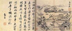 Gang Se-hwang, Journey to China (1713 - 1784) on ArtStack #gang-se-hwang #art