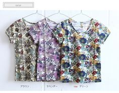 Rakuten Liberty print T-shirt [new pattern Margaret Annie appeared! ] [○: Mail] possible [Liberty fabric] [LIBERTY PRINT] [floral] [Made in Japan] Natural clothes Angelica Gala [TOKYO BASIC] Gift Free gift wrapping: TOKYO BASIC (Tokyo Basic)