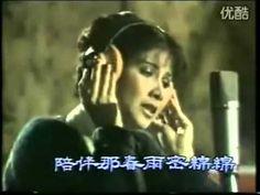 春雨彎刀 (粵/國) ~  甄妮