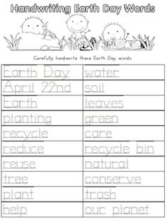 Most activities in this pack center around the vocabulary from the word wall.$