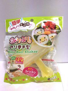 DAISO JAPAN  Lunch box Decoration Bento Stick Onigiri Shaker Made In JAPAN
