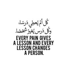 So real ! Mixed Feelings Quotes, Mood Quotes, Arabic English Quotes, Arabic Quotes, Islamic Inspirational Quotes, Islamic Quotes, Real Life Quotes, True Quotes, Quran Quotes